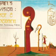 'Gael's Vision' 40th Anniversary Edition